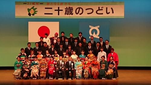 益子の希望、日本の希望_d0101562_09355137.jpg