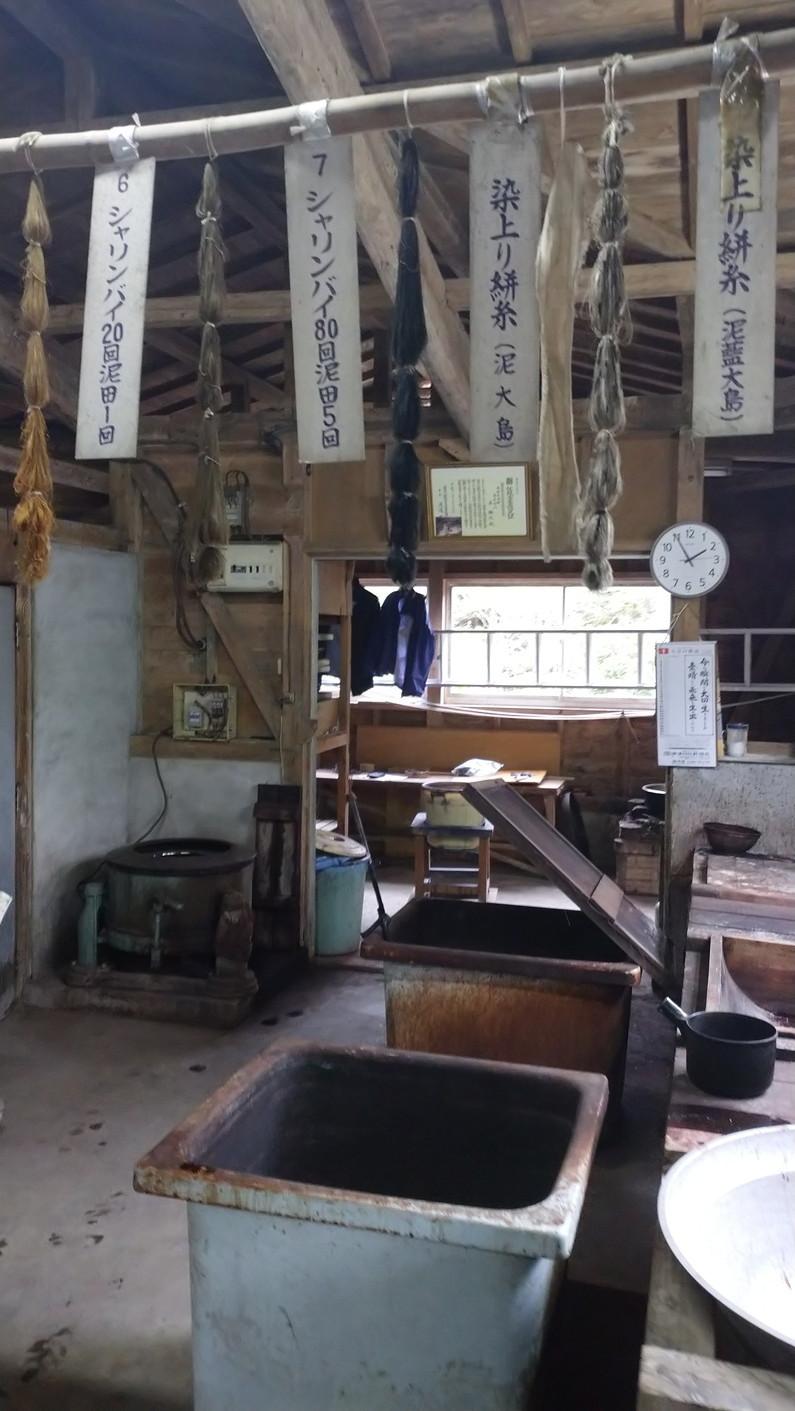 Imore 奄美大島旅行記 Vol.4 大島紬村_c0002171_22345921.jpg