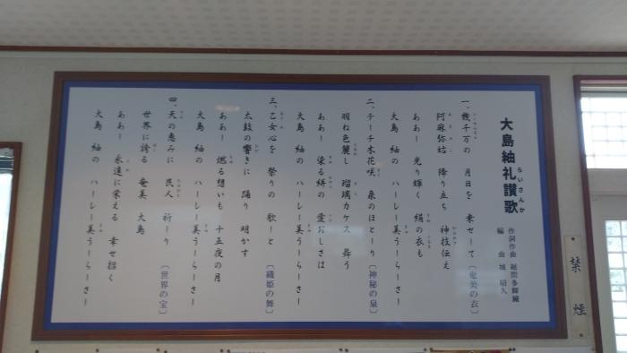 Imore 奄美大島旅行記 Vol.4 大島紬村_c0002171_22575316.jpg