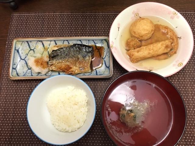 最近の日本食ー筑前煮、お好み焼き_e0350971_10435135.jpg
