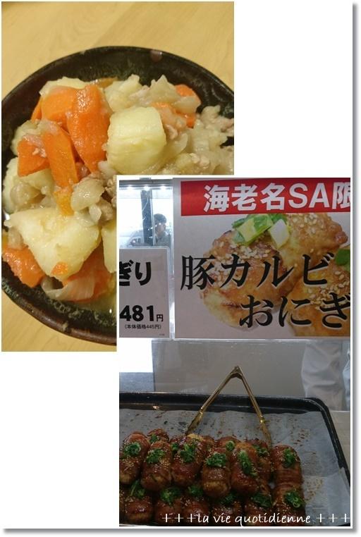 今週の常備菜☆ダンナさんは料理しないで…とアタチはお姉ちゃん!_a0348473_04515479.jpg