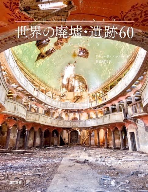 タカヤマ文化史は「人文学の深夜ラジオ」? 建築学の渡邉研司さんもタカヤマ学派だったのか(´∀`)_d0026378_22000055.jpg