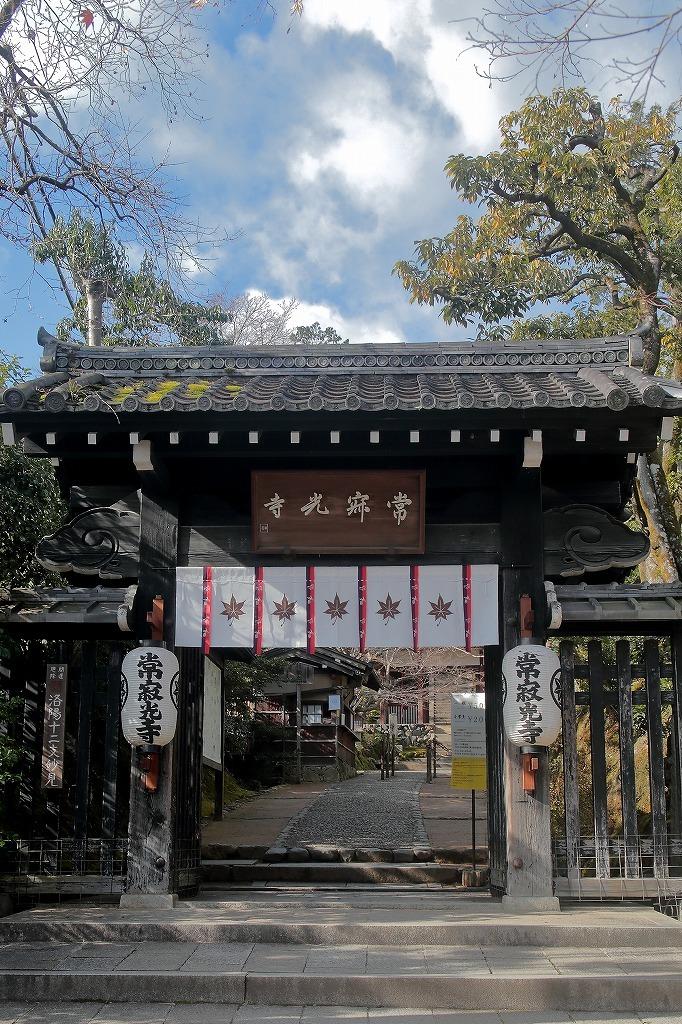 嵐山.嵯峨野4_a0170082_08521241.jpg