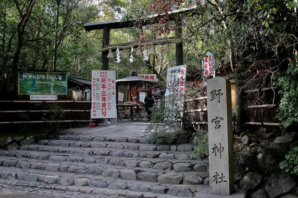 嵐山.嵯峨野4_a0170082_08522854.jpg