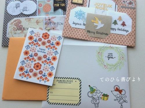 送ったお便り*封筒デコと切手#冬_d0285885_13304062.jpeg