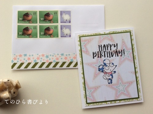 送ったお便り*封筒デコと切手#冬_d0285885_13312512.jpeg