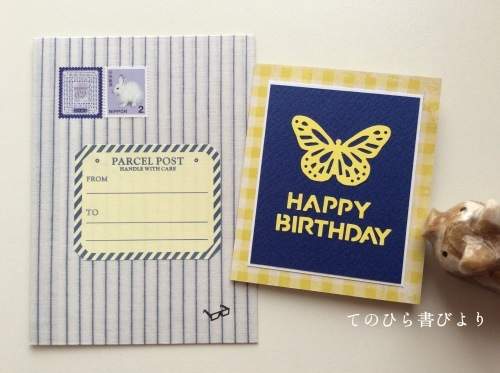 送ったお便り*封筒デコと切手#冬_d0285885_13314036.jpeg