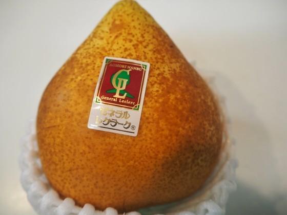 ガリバタ牛丼_a0258686_23333627.jpg
