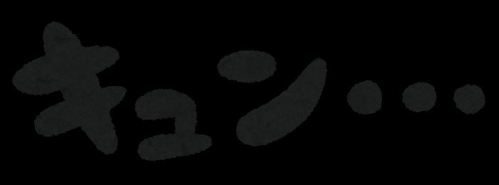 1月17日(金)☆TOMMYアウトレット☆あゆブログ٩(*´∀`*)۶ 本日も新在撮影✨ 自社ローン・ローンサポート☆_b0127002_16463053.png