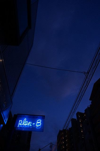 東京中野にあるPlanBにて、_f0087202_16132459.jpg