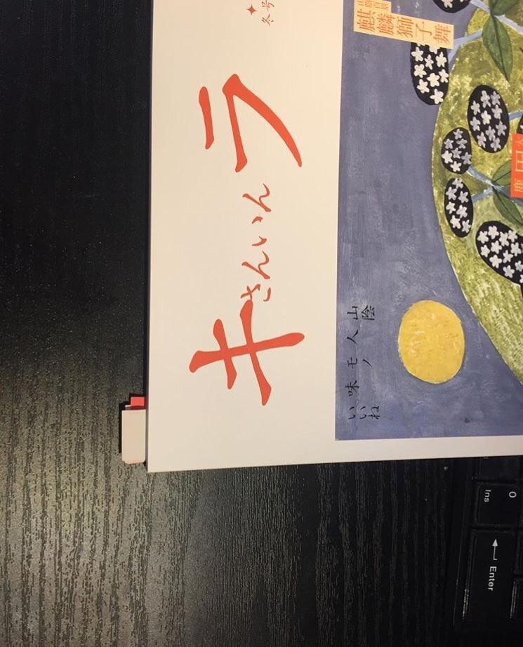 青木写真事務所_e0115904_08272730.jpg