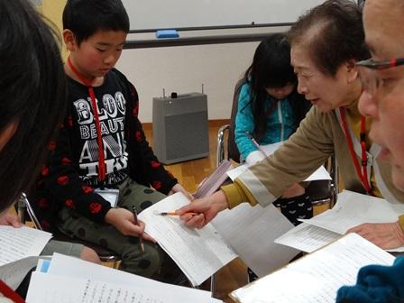 新美南吉生誕100年記念プロジェクト 「読み語り~南吉と出会う」 ワークショップ_a0396005_17051472.jpg