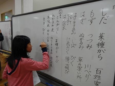 新美南吉生誕100年記念プロジェクト 「読み語り~南吉と出会う」 ワークショップ_a0396005_17051555.jpg