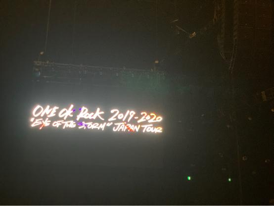 ONE OK ROCKライブに行って来た!2日目最終日_f0085810_04394910.jpg