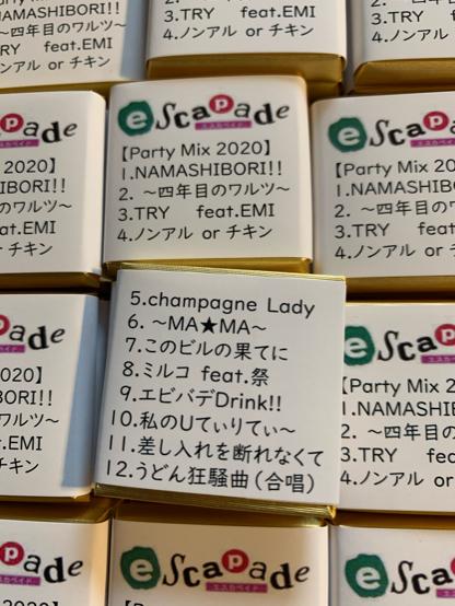 ウケる_f0085810_15210763.jpg
