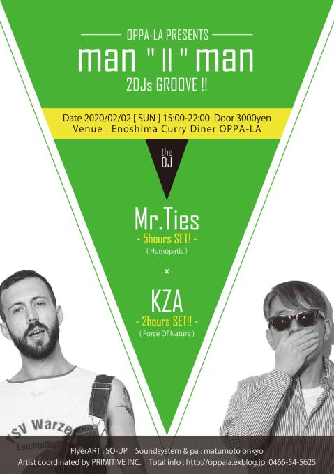 """Mr.Ties!!! \"""" 5hours SET \"""" を江の島CurryDiner OPPA-LA オッパーラのサンセットパーティーで2月2日SUN披露します!迎えるは世界が認めるKZA!_d0106911_16272306.jpg"""