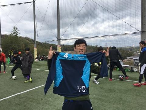 UNO 12/28(土) 2019年 ゆるUNO最終回 at UNOフットボールファーム_a0059812_18175538.jpg