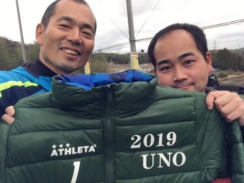 UNO 12/28(土) 2019年 ゆるUNO最終回 at UNOフットボールファーム_a0059812_18185440.jpg