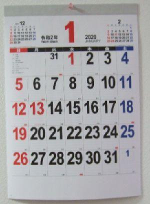 1月17日(金) カレンダー_d0048312_16263808.jpg