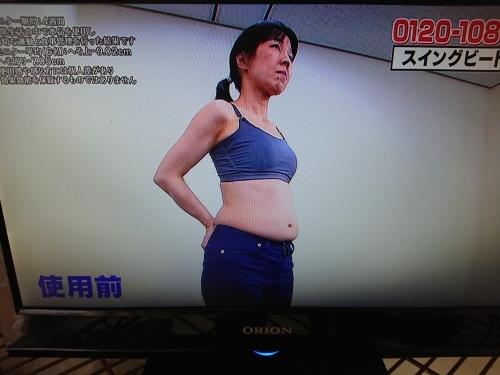 TVショッピング_f0358212_18203707.jpg