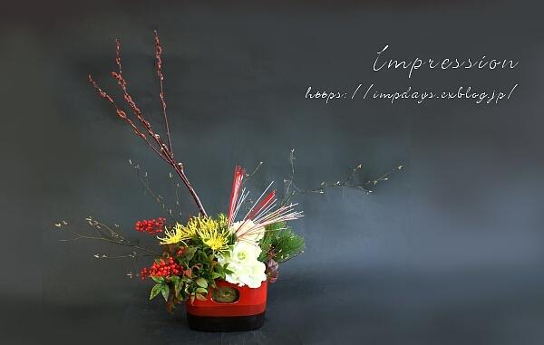定期装花から 新年の花_a0085317_18235578.jpg