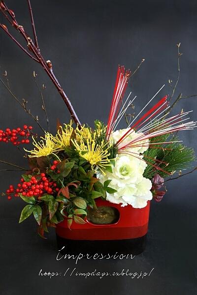 定期装花から 新年の花_a0085317_18235849.jpg