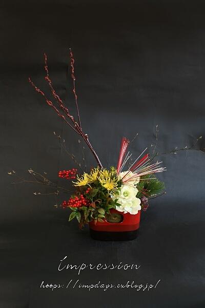 定期装花から 新年の花_a0085317_18240204.jpg