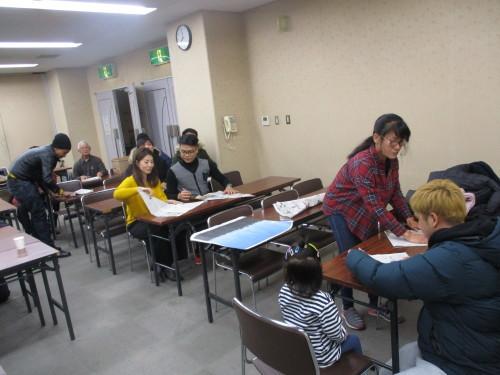 ユトリート教室 ニューイヤーパーティ_e0175020_16312496.jpg