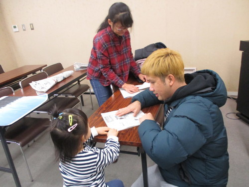 ユトリート教室 ニューイヤーパーティ_e0175020_16321418.jpg