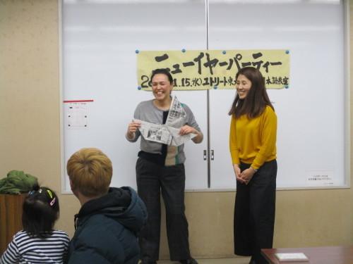 ユトリート教室 ニューイヤーパーティ_e0175020_16344050.jpg