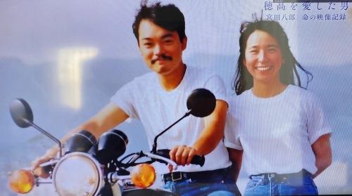 穂高 宮田八郎さんの人生「穂高を愛した男」 NHKBSより_f0100920_08522915.jpg