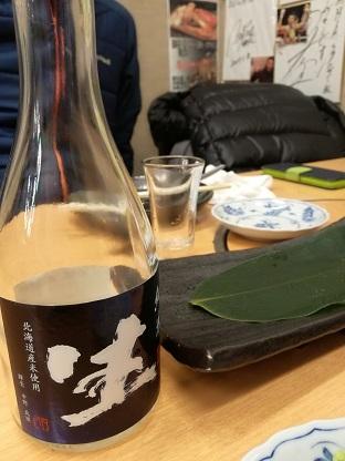 札幌中央市場へ カニ食べ行こう~_b0129725_21043590.jpg