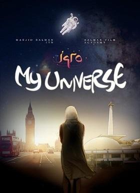 インドネシアの映画:イクロ2 わたしの宇宙(そら)@イスラーム映画祭5_a0054926_22554662.jpg