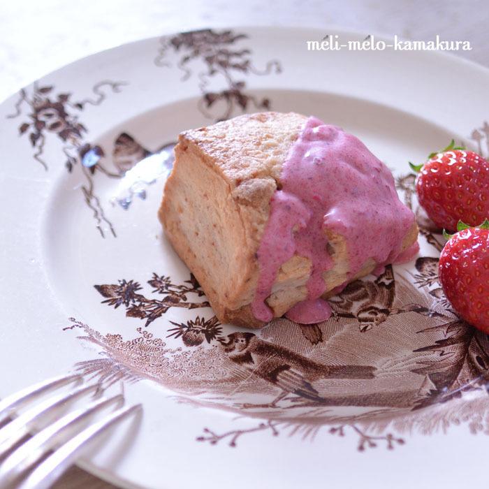 ◆美味しくて可愛くて身体に優しいスコーン_f0251032_15152539.jpg