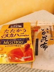 芦屋 あめ婦さん_a0059035_00083649.jpg