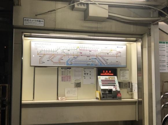 桜駅_f0290135_16484009.jpeg
