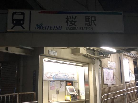 桜駅_f0290135_16492890.jpeg