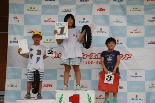 RacerDijiro_d0035444_19085353.jpg