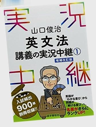 落ちこぼれ英語クラブ★5《文法を学ぶ②》_e0379544_14544762.jpg