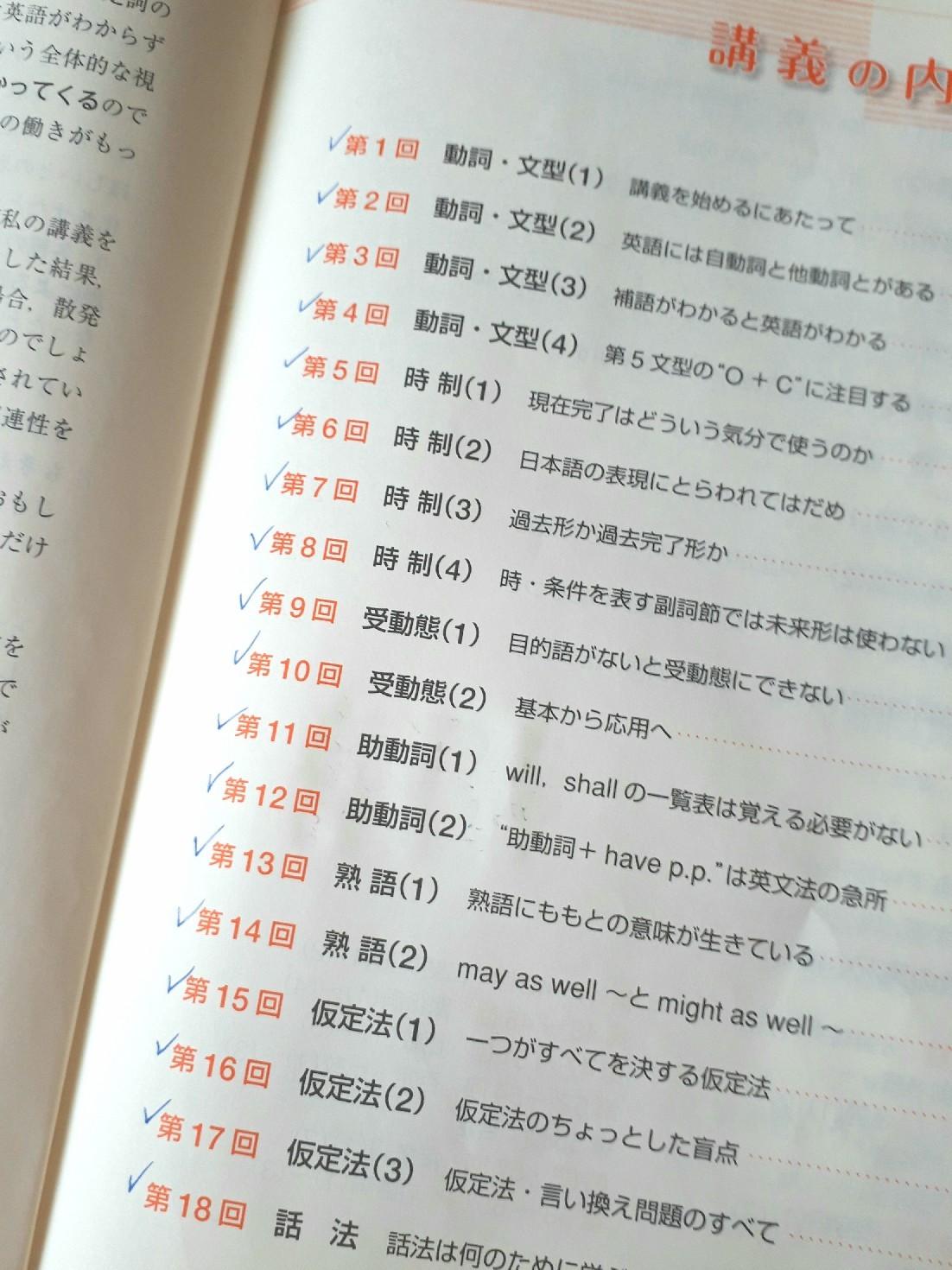 落ちこぼれ英語クラブ★5《文法を学ぶ②》_e0379544_14554346.jpg