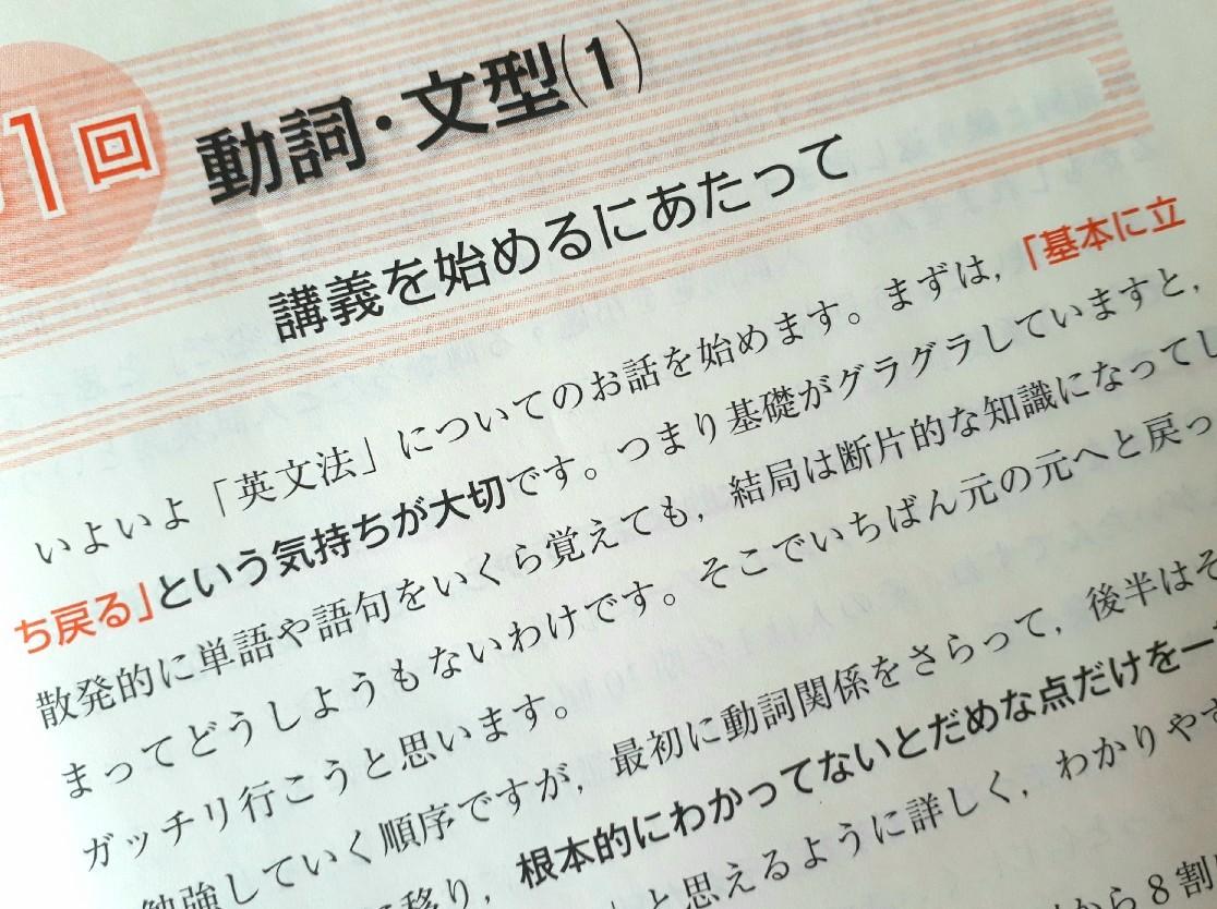 落ちこぼれ英語クラブ★5《文法を学ぶ②》_e0379544_16523216.jpg