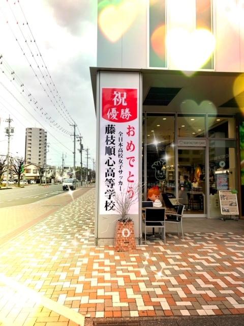 藤枝駅南口_b0208246_17242040.jpg