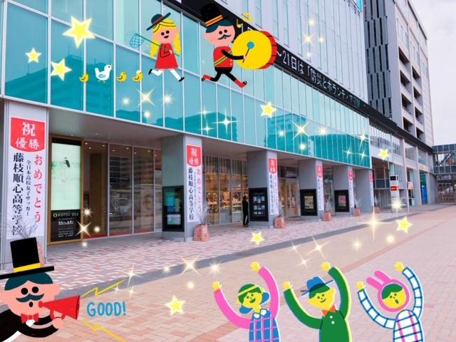 藤枝駅南口_b0208246_17242958.jpg