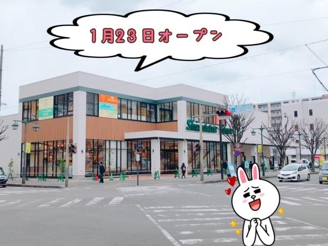 藤枝駅南口_b0208246_17243846.jpg