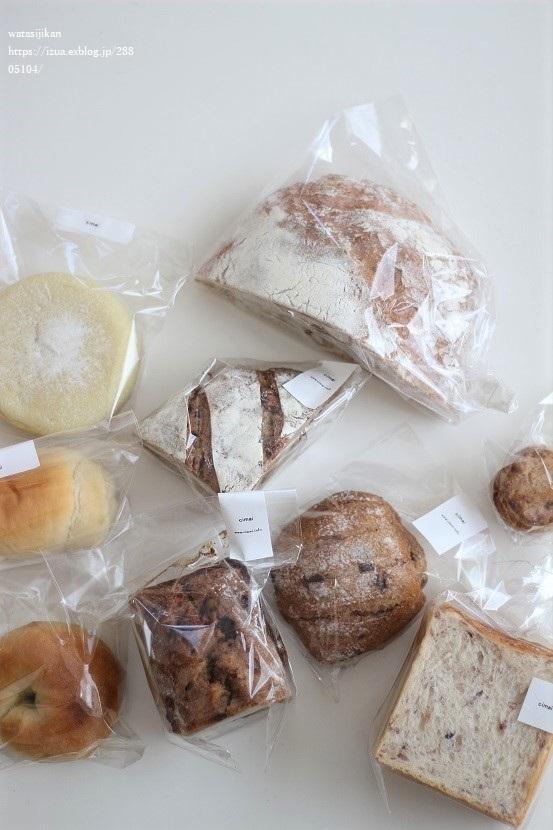 cimaiさんのパンと、1人のお昼ご飯は・・・_e0214646_19550117.jpg