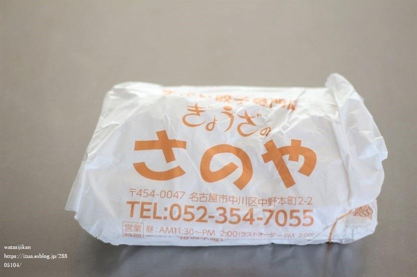 cimaiさんのパンと、1人のお昼ご飯は・・・_e0214646_20190349.jpg