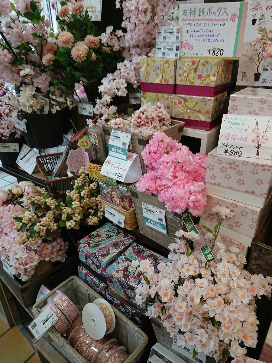 四谷の東京堂へ_f0323446_19560119.jpg