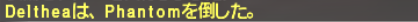 初心者・復帰者応援シリーズ ~アイススパイク~_e0401547_21271739.png