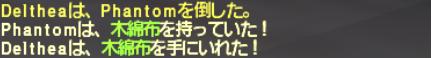 初心者・復帰者応援シリーズ ~アイススパイク~_e0401547_21300772.png