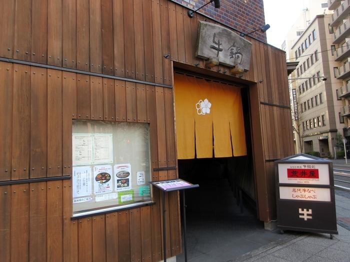 【日本郵船歴史博物館はお休みでした】_b0009849_16422048.jpg